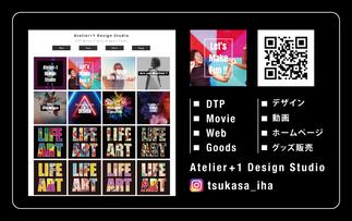 Atelier+1 LIFE ART 2