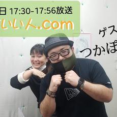 FM KOZA  ちょといい人.com