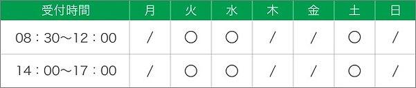 診療案内_消化器210507-.jpg