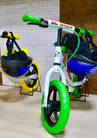 スライダー 【自転車訓練】