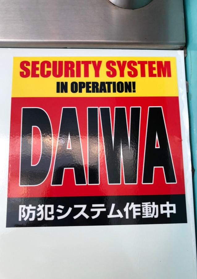 安心安全セキュリティーシステム