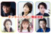 chikyusyoデザイン2.jpg