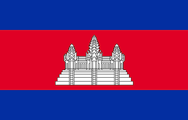 1200px-Flag_of_Cambodia.svg.png