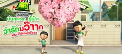 Oishi Digital interactive
