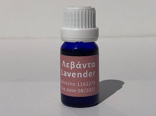Λεβάντα αιθέριο έλαιο  Lavender essential oil 10ml