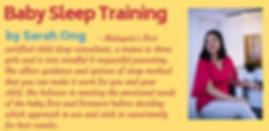 Baby Sleep Training.png