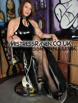 Gallery08-09-MistressRaven.Co.Uk