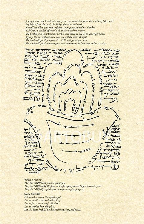 Hamsa house blessing / Jewish Art Prints