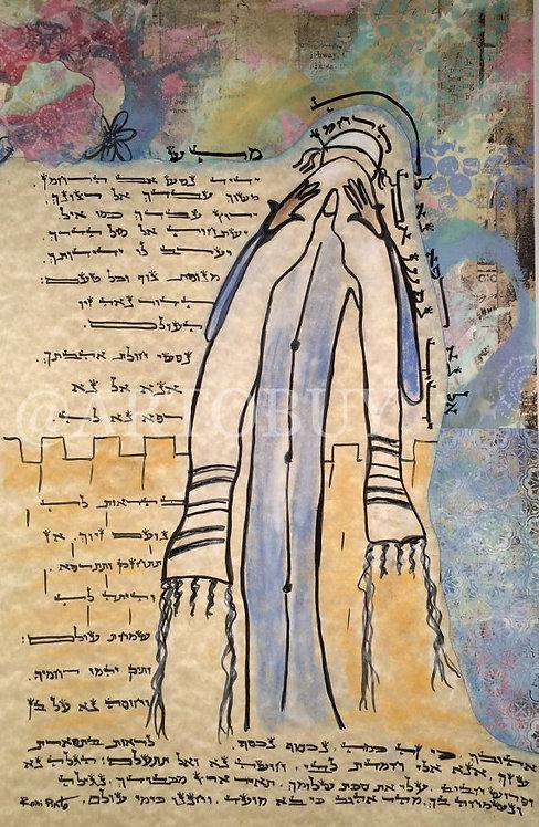 Healing Art Prayer  / Jewish Art Prints