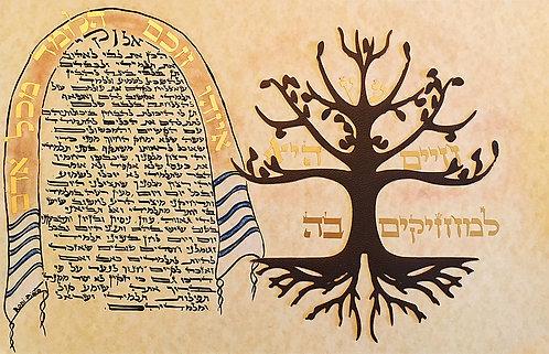 Teacher's Prayer for Male / Jewish Art Print