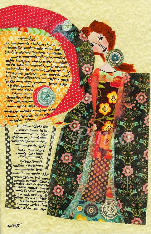 Teacher's Prayer / Jewish Art Prints
