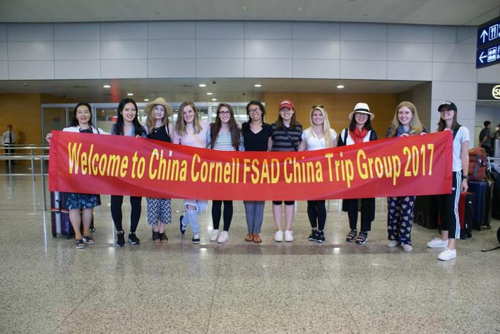 Travel: China Day 1 & 2