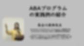 スクリーンショット 2020-04-02 23.42.31.png