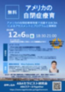 スクリーンショット 2019-10-30 8.52.34.png