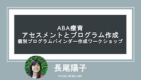 スクリーンショット 2020-07-03 9.21.48.png