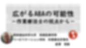 スクリーンショット 2020-03-22 11.49.22.png