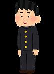 stand_naname2_school_boy.png