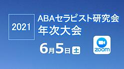 スクリーンショット 2021-03-09 13.40.35.png