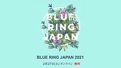 スクリーンショット 2021-01-08 17.06.17.png