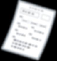 test_touan_naname.png