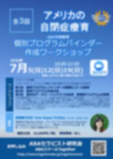 スクリーンショット 2020-05-11 11.43.34.png