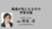 スクリーンショット 2020-03-05 14.41.25.png