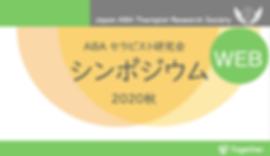 スクリーンショット 2020-07-10 9.37.09.png