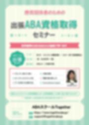 スクリーンショット 2019-01-04 11.18.01.png