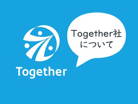 Together社について