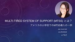 スクリーンショット 2021-02-08 10.58.55.png