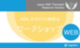 スクリーンショット 2020-05-07 19.42.08.png