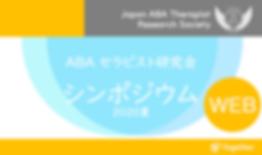 スクリーンショット 2020-05-07 19.26.21.png