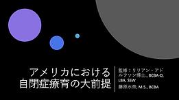 スクリーンショット 2019-12-17 11.14.02.png