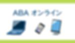 スクリーンショット 2020-07-07 9.55.55.png