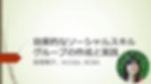 スクリーンショット 2020-03-22 11.49.35.png