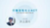 スクリーンショット 2020-07-03 9.06.52.png