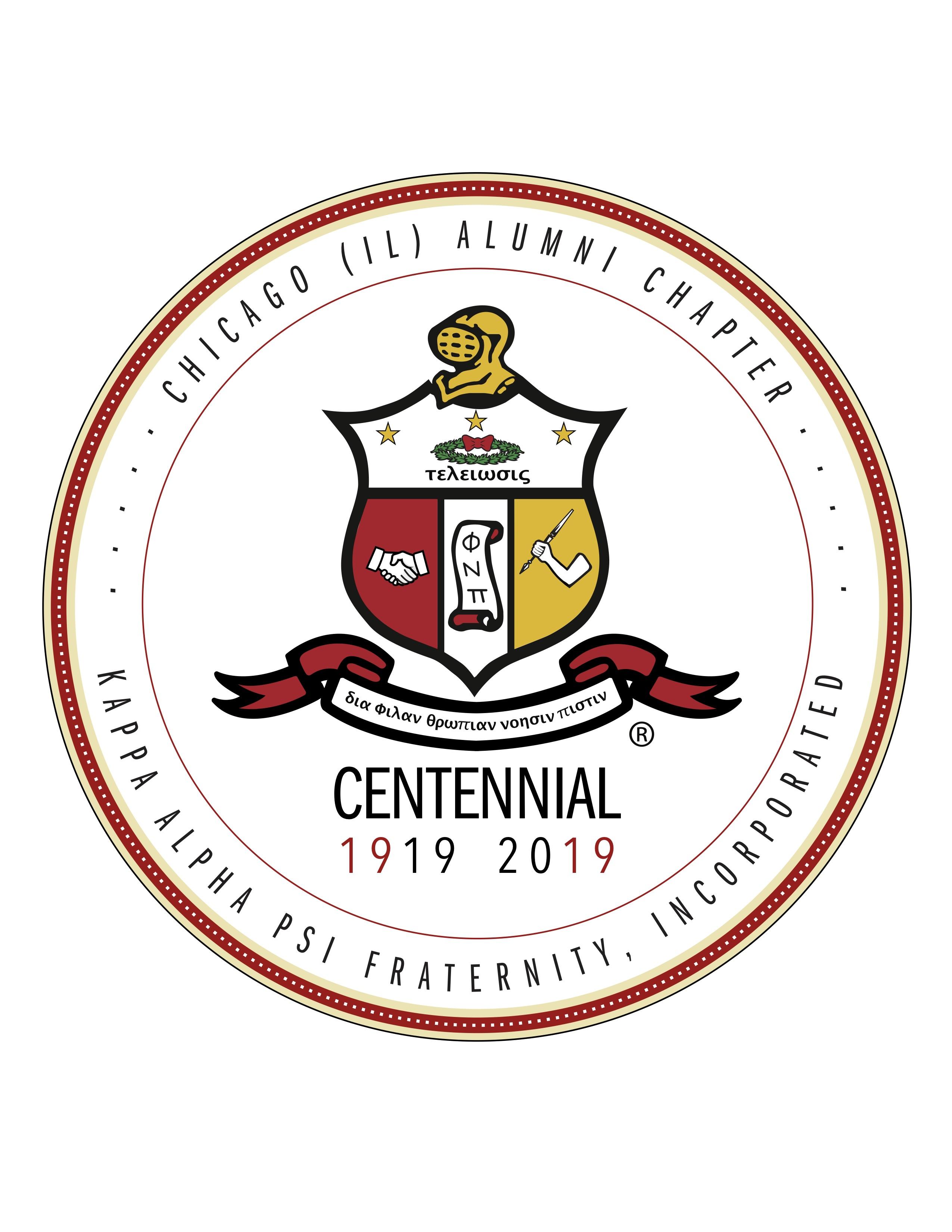 FJ Polo CAC Centennial