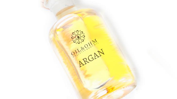 Argan Olie - 100 ml