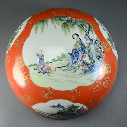 Chinese Famille Rose Porcelain Covered Box, Tongzhi Mark