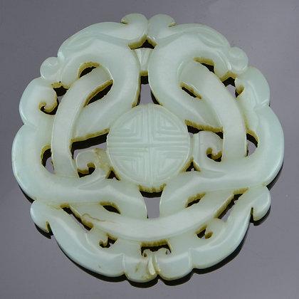 Chinese Nephrite Jade Pierced Plaque, Dragons & Shou Medallion