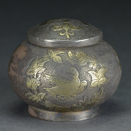 Chinese Gilt Silver Covered Round Box