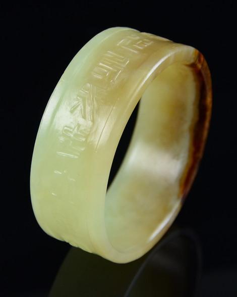 Chinese Yellow Nephrite Jade Bangle Bracelet