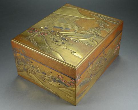 Japanese Nashiji Gold Lacquer Box