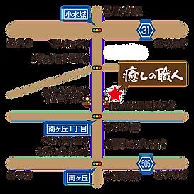 大野城マッサージ/地図/癒しの職人