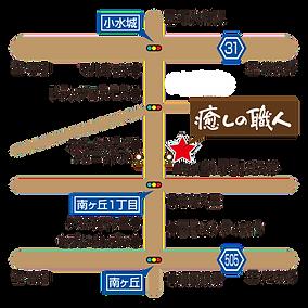 大野城マッサージ/MAP/癒しの職人