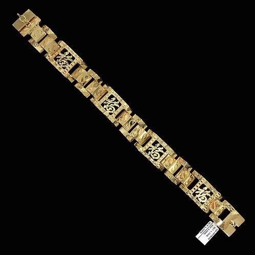 Lắc tay Nam chữ Phúc vàng VJC 610