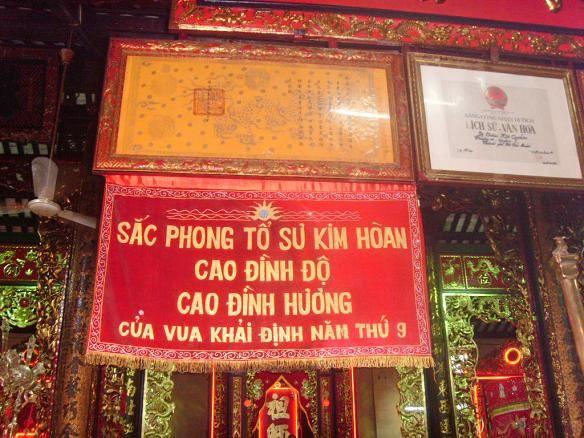 Sắc phong Tổ sư nghề Kim hoàn Việt Nam