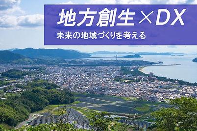 茶臼山1.jpg