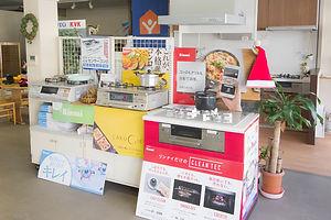 前田商店5.jpg