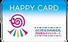 カード表.png